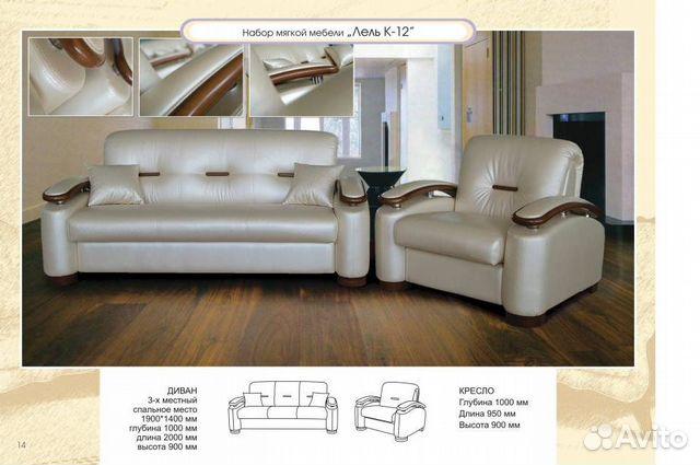 Продам диван + 2 кресла под реставрацию (обшивку)