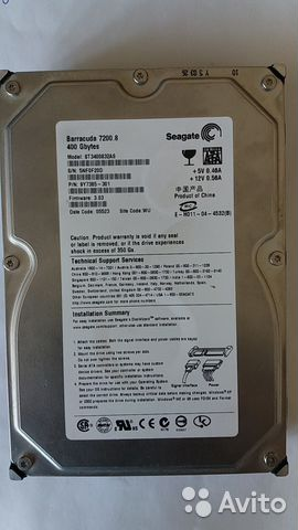 SEAGATE BARRACUDA 7200.8 DRIVERS FOR WINDOWS VISTA