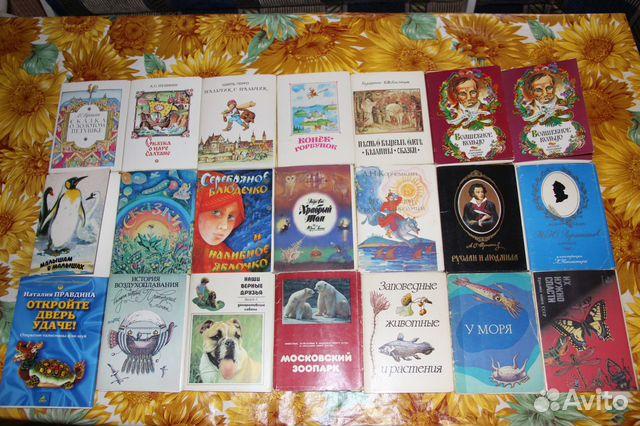 Праздничной, набор открыток город балаково