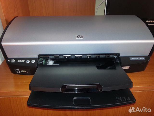 HP DESKJET D4263 PRINTER TREIBER WINDOWS 8