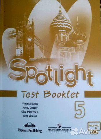 Контрольные тесты с ответами класс купить в Оренбургской  Контрольные тесты с ответами 5 класс фотография №1