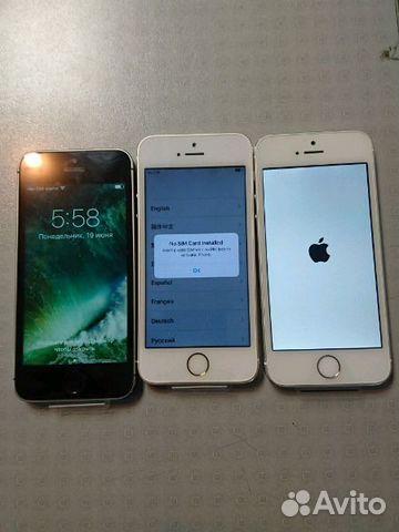 куплю iphone 5s б у