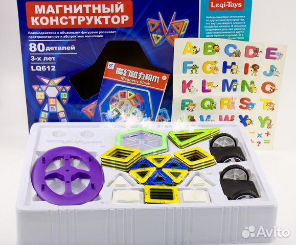 Магнитный конструктор leqi toys купить