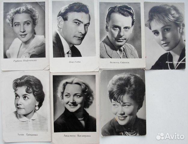 Для, авито открытки актеров