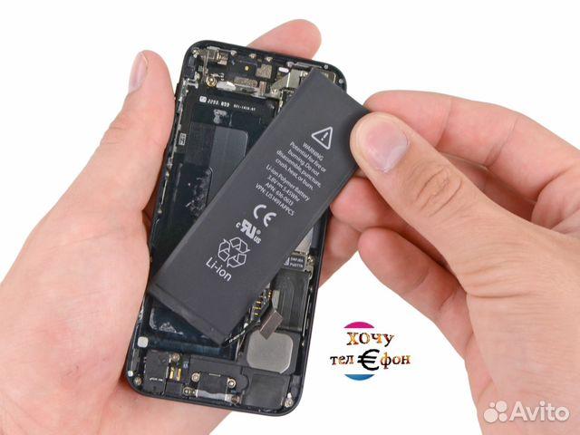 предназначен для скачет заряд батареи на телефоне сухая