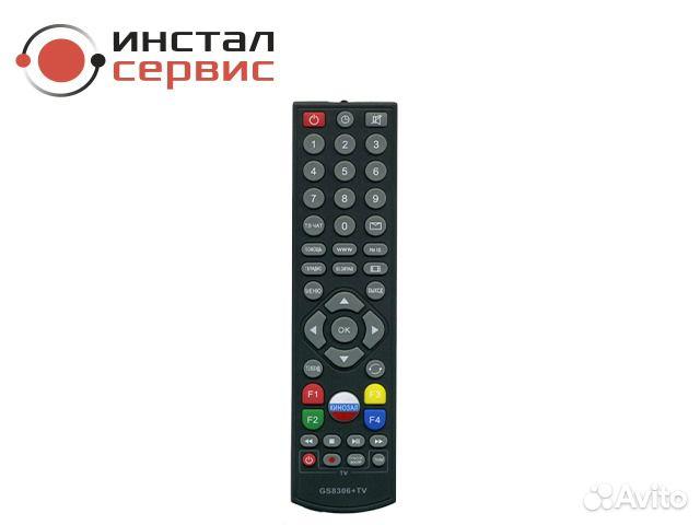 Пду для ресиверов Триколор+TV— фотография №1. Адрес  Самарская область ... 8e1c22ca6fc