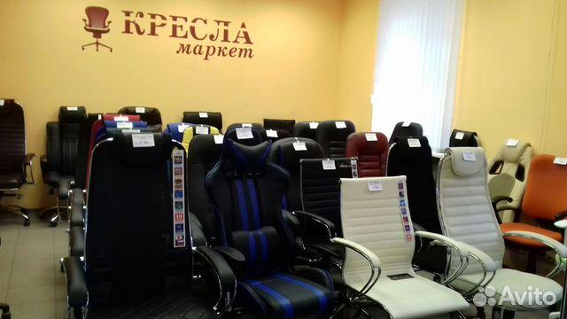 Авито красноярск продажа бизнеса объявление продам транспортерную ленту