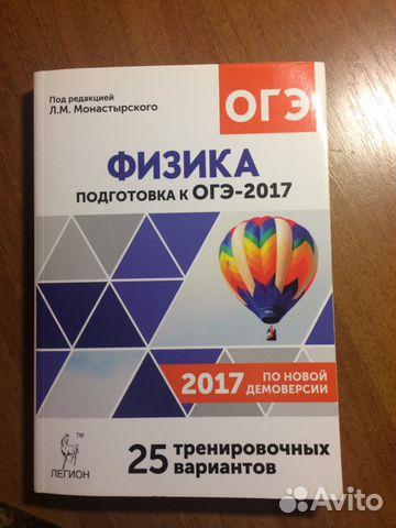 Объявления с пометкой куплю в алейске подать объявление бесплатно о продаже телефона в москве