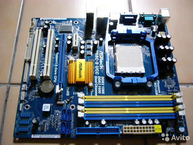 Asrock N68C-S UCC Drivers for Windows 7