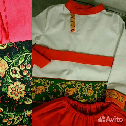 4699bfb6dfb Русские народные костюмы для мальчиков