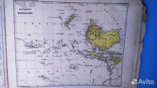Старинные карты. Атлас Ильина, 19 век 89119196999 купить 9