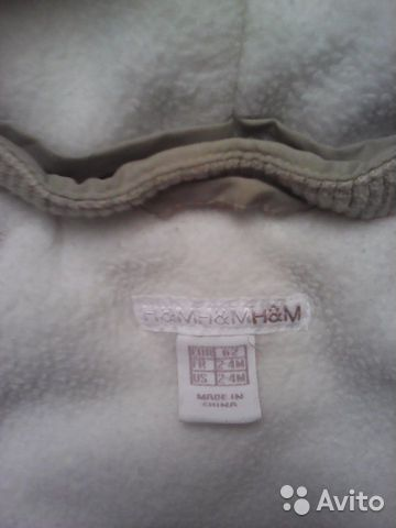 Курточка и штанишки 89506904251 купить 2