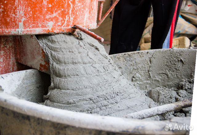 Цемент в москве на дому цементный раствор для штукатурки ванной комнаты
