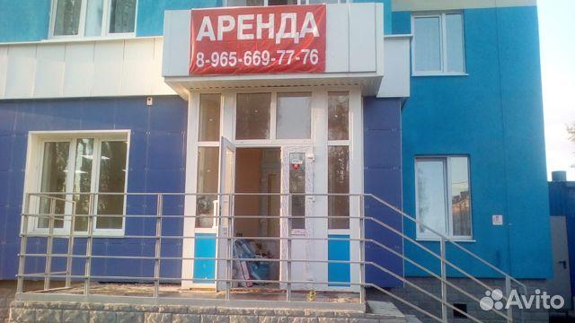 Коммерческая недвижимость стерлитамак авито аренда офиса новые черемушки, 1200