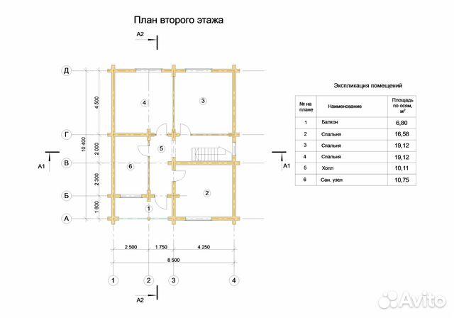 Дом 140 м² на участке 12 сот. 89532610038 купить 10