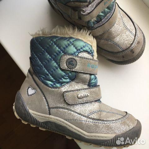 868ddc80e Ботинки Kapika, сапоги, сапоги зимние рр26 купить в Краснодарском ...