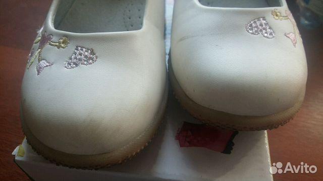 Туфли 28 размер 89374338616 купить 2