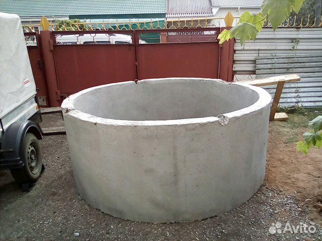 кольцо диаметр 2 метра