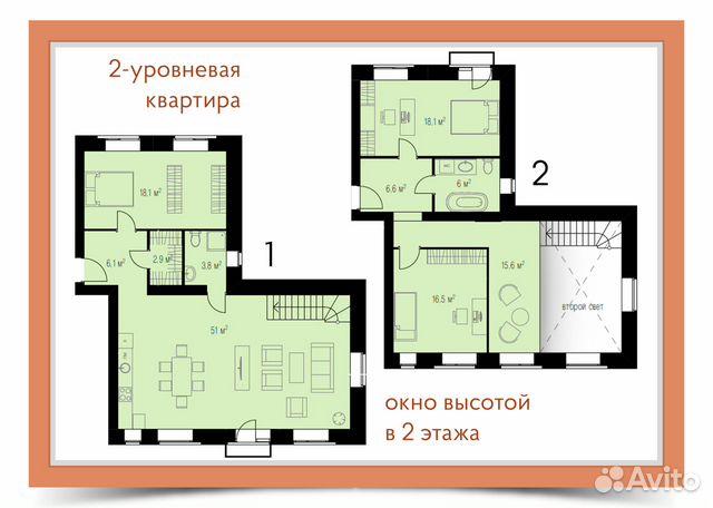 4-к квартира, 144.7 м², 3/3 эт. 89962194213 купить 1