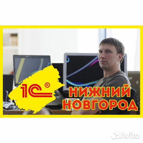 Частный программист 1с розница задания для тестирования программиста 1с
