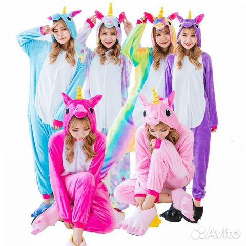 Кигуруми пижамы Единороги в наличии в Перми купить в Пермском крае ... ce70dd2381a6c