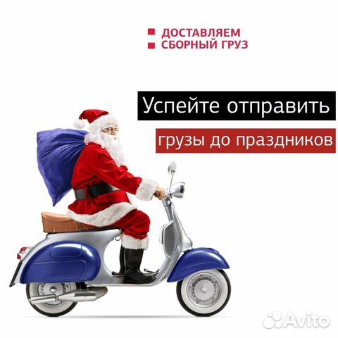 e9cfdf14384b Услуги - Курьерская доставка по Казани и России в Республике ...