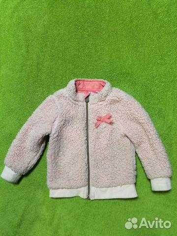 68e24f6fe96 Куртка