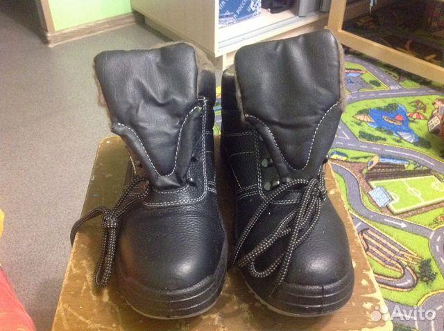 5f8b49b6b Scenda.Ботинки спец. утепленные 43 р. подошва диэл купить в ...