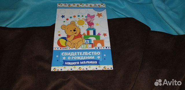 Обложки для свидетельства о рождении 89244429025 купить 1