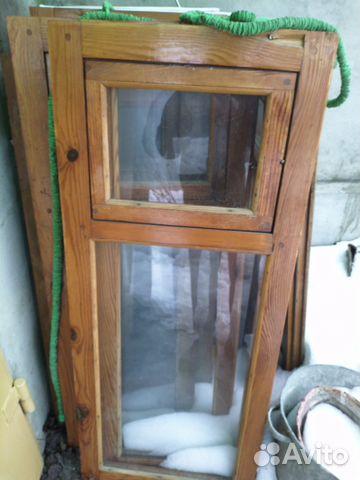Fenster 89045284978 kaufen 1
