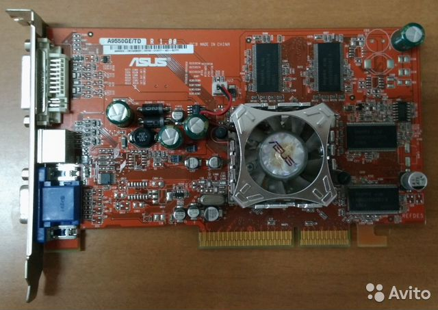 ASUS ATI A9550GE DRIVERS FOR WINDOWS DOWNLOAD
