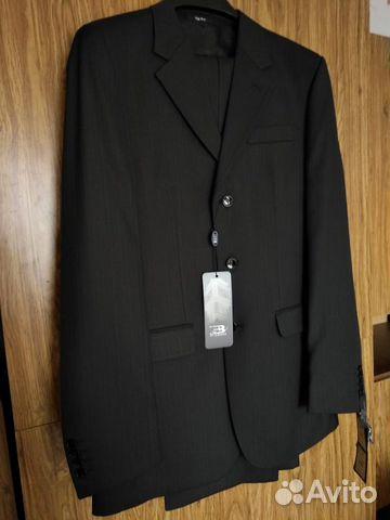 Sälja män kostym