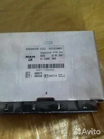 Блоки управления FFR,ecas,EBS. MAN TGA 18.480 89054482632 купить 3