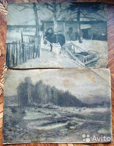 Цена на открытки 1943 года, картинки добрым
