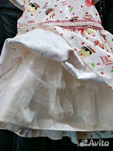 Платье 89287019121 купить 2