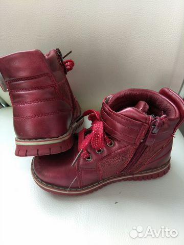 Ботинки 89132745601 купить 2