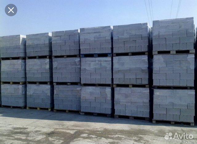 Бетон бирск купить коллоидный цементный раствор