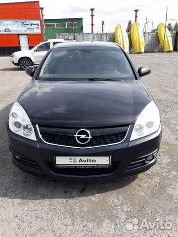 Opel Vectra, 2006 89059947166 купить 7