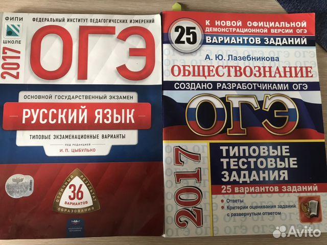 егэ 2014 русский язык типовые экзаменационные варианты ответы цыбулько онлайн