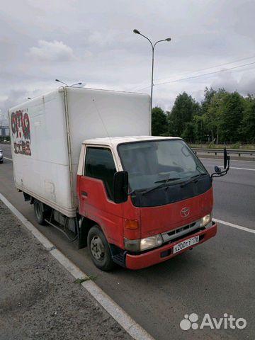 f4b453eec5c07 Продам рефрежиратор Тойота тойо айс купить в Санкт-Петербурге на ...