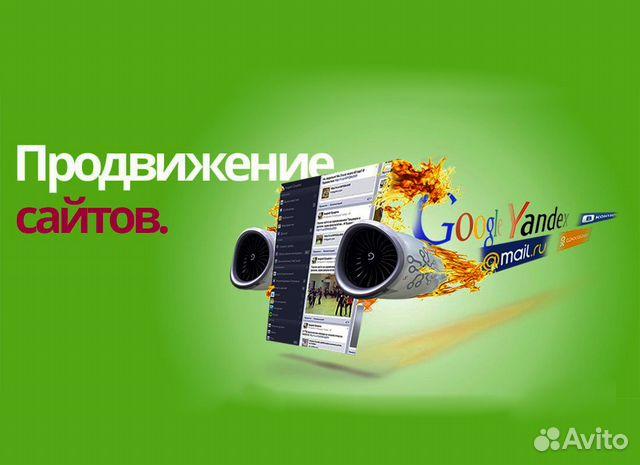 Оптимизация сайта Буинск продвижение сайта севастополь