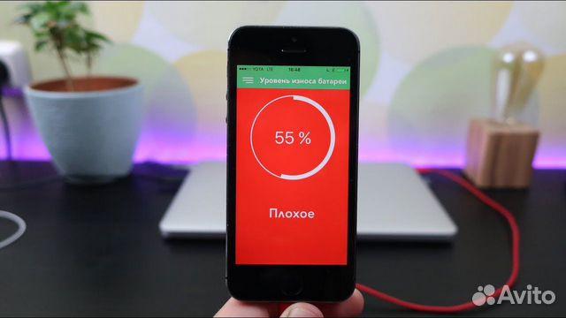 замена батареи на iphone 5 екатеринбург