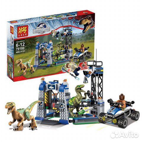 84942303606  Лего мир юрского периода 79180 406 деталей