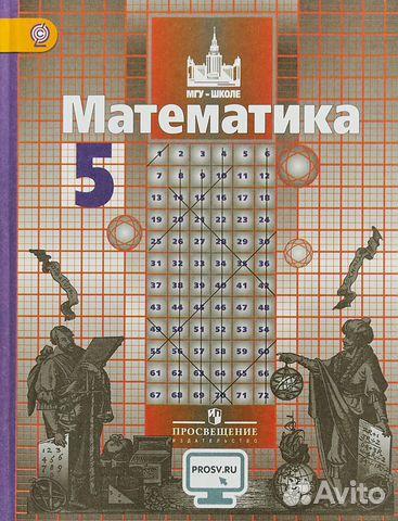 Репетитор по математике  89222203635 купить 1