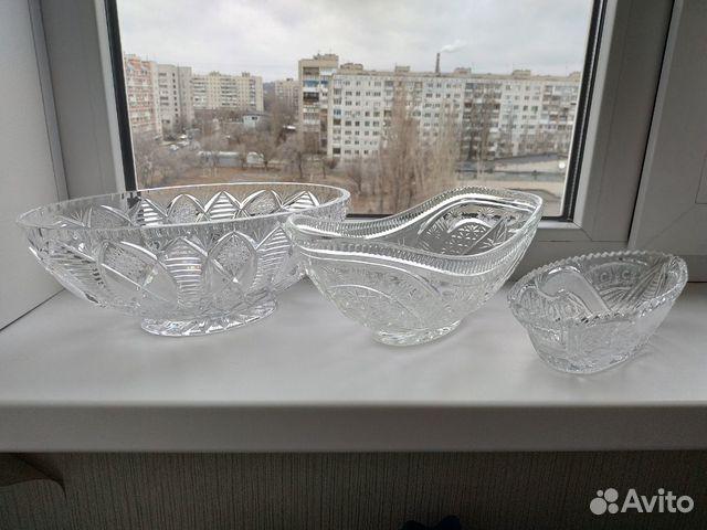 Хрустальная посуда  89377028406 купить 2