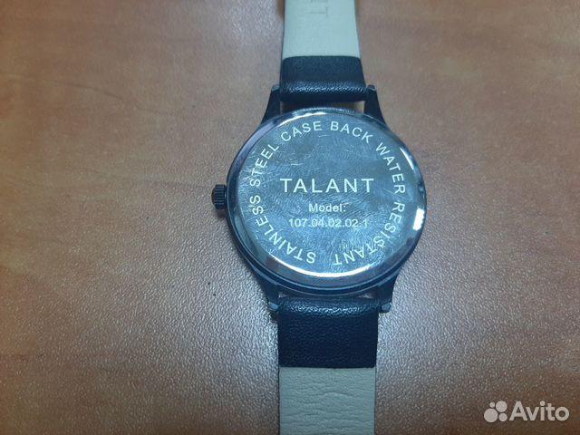 Ангарск скупка часов стоимость человеко час рассчитать