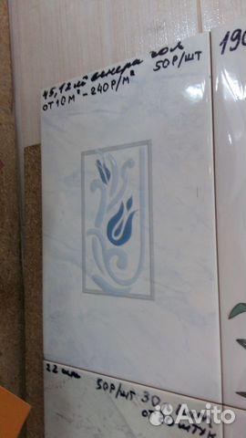 Керамическая плитка  89081477093 купить 5