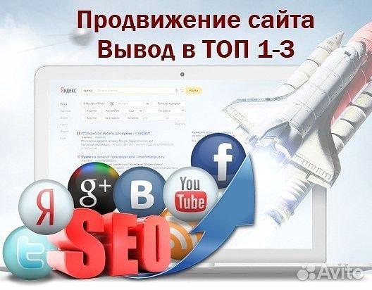 Вывод сайтов в топ бесплатные ссылки для продвижение сайта