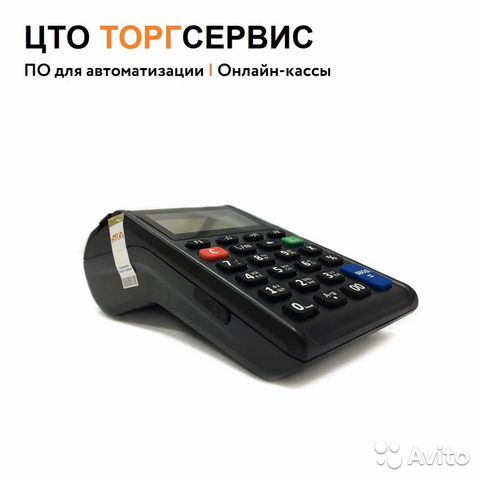 Онлайн касса Атол 91Ф лайт Рассрочка