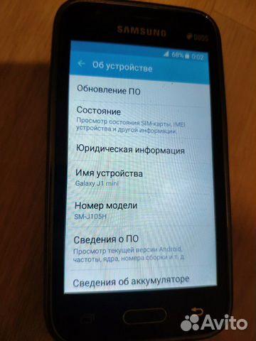 Telefonen SAMSUNG 89098246708 köp 2